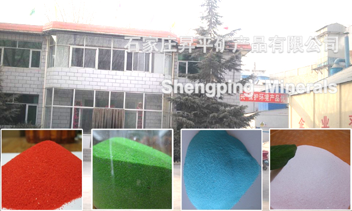 Shengping Minerals